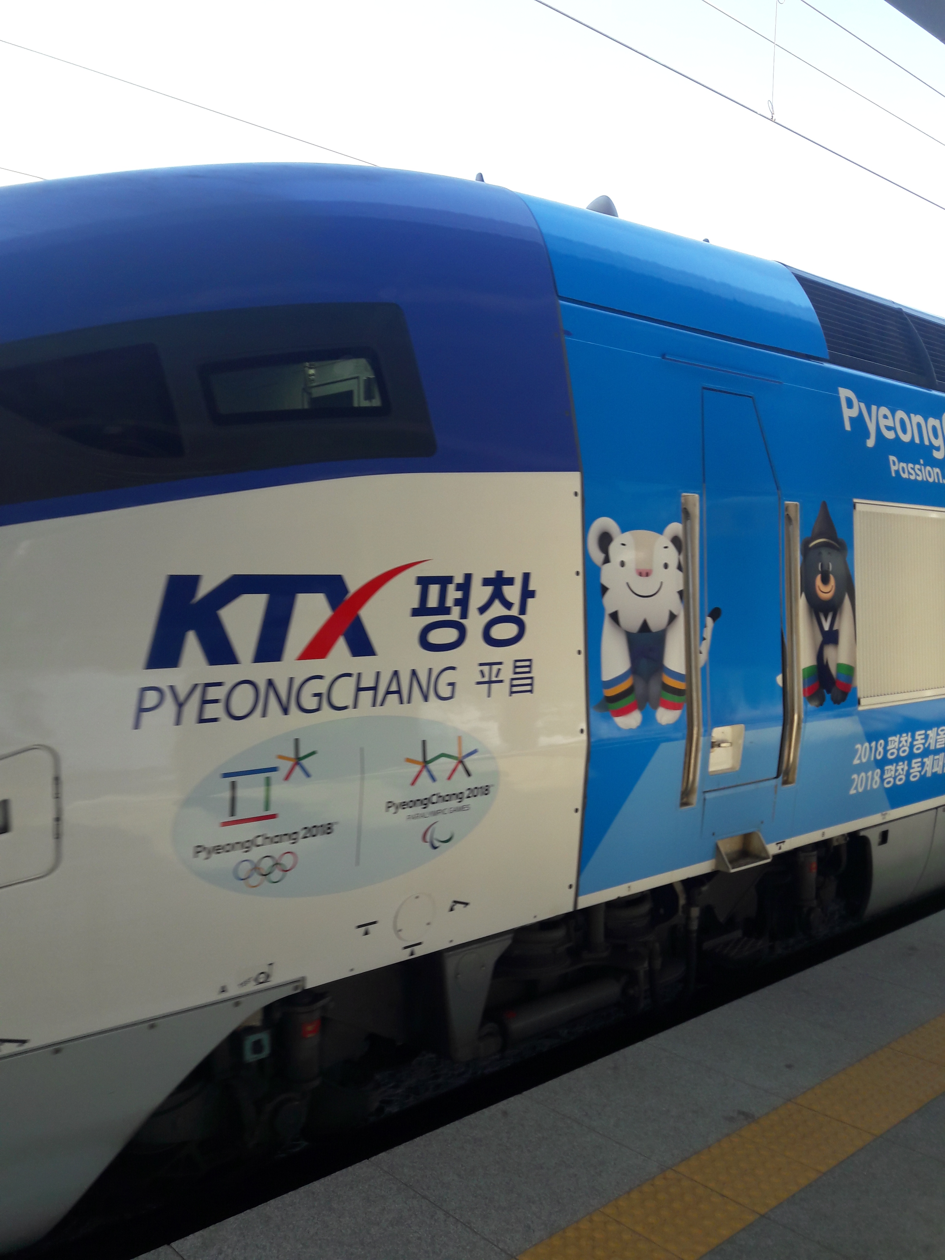 KTX-PyeongChang-train